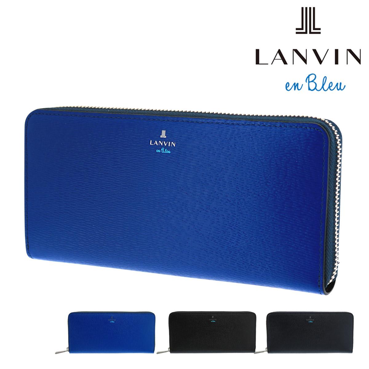 ランバンオンブルー 長財布 ラウンドファスナー ワグラム メンズ579606 LANVIN en Bleu | ブランド専用BOX付き 本革 レザー