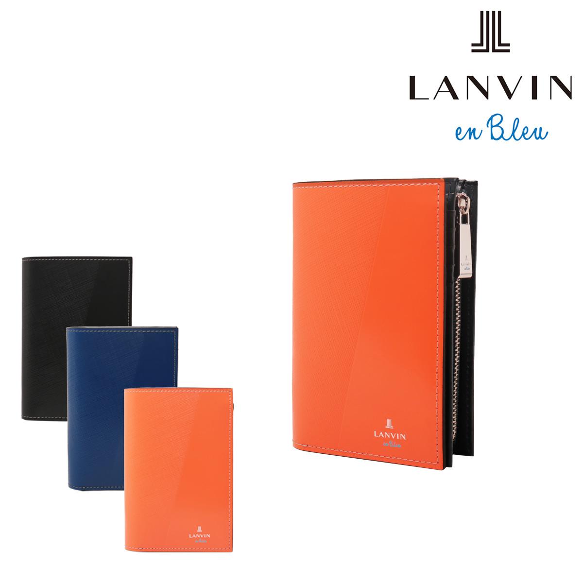 ランバンオンブルー 長財布 パーシャル メンズ 555614 LANVIN en Bleu | 牛革 本革 レザー[PO10][bef]