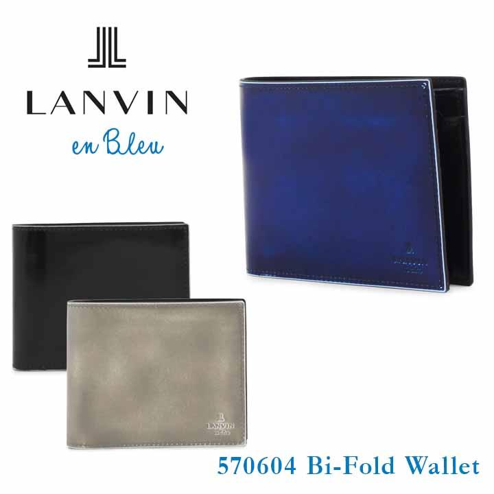 ランバンオンブルー LANVIN en Bleu 財布 570604 サムディ ランバンオンブルー 二つ折り 財布 メンズ [bef][PO10][即日発送]