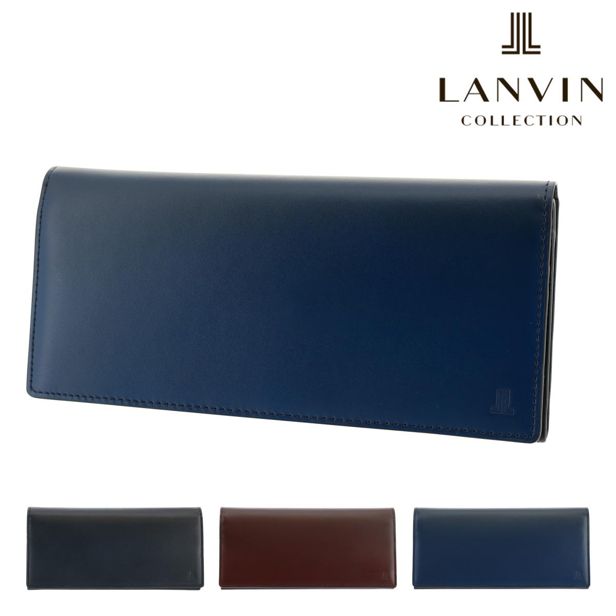 ランバンコレクション 長財布 レザーグラデーション メンズ JLMW8IT1 LANVIN COLLECTION | 本革 レザー ブランド専用BOX付き[bef]
