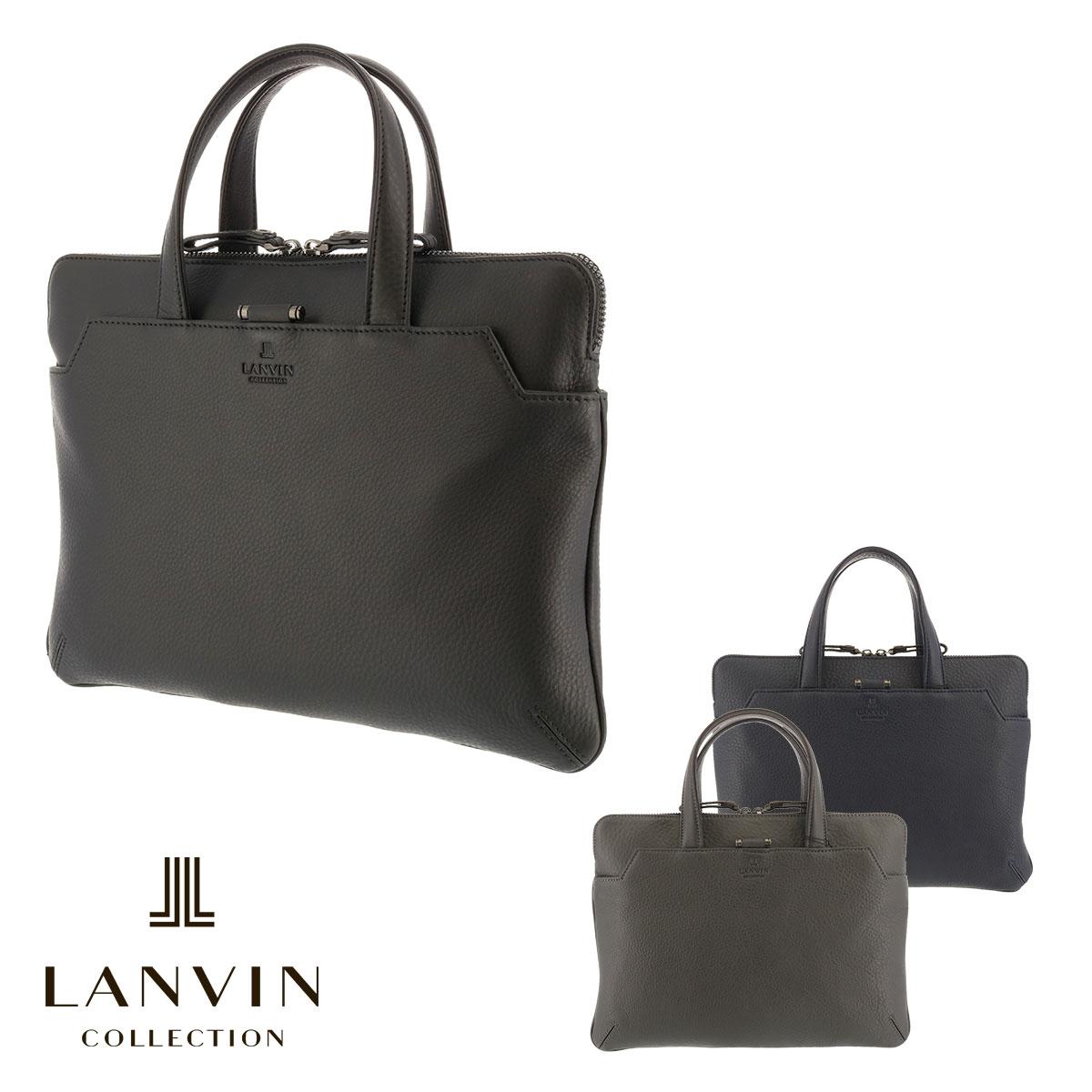 ランバンコレクション ブリーフケース ルミエール 279501 LANVIN COLLECTION ビジネスバッグ A4 牛革 本革 レザー メンズ