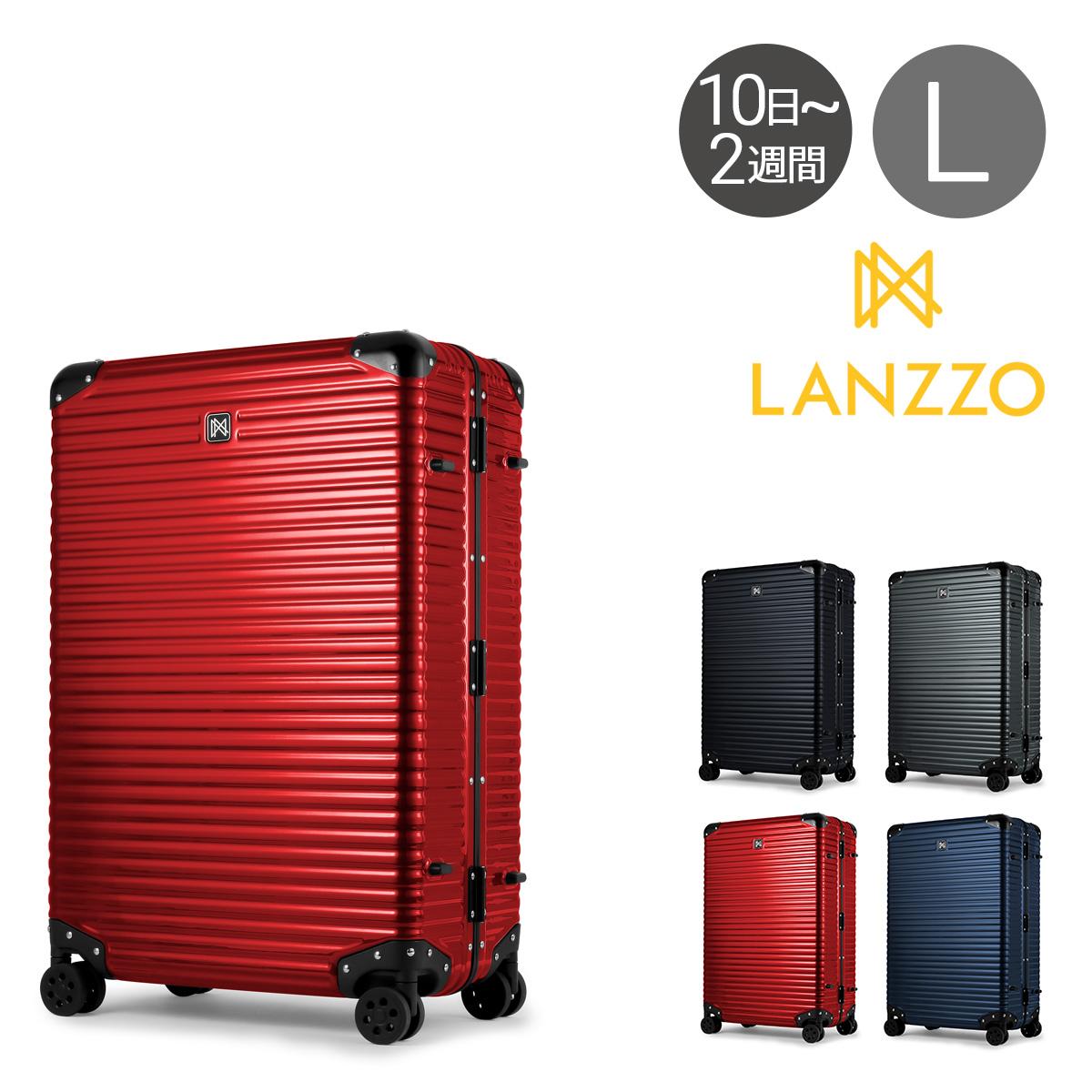 ランツォ スーツケース ノーマンライト 29インチ|87L 70cm 5.8kg|軽量 5年保証 ハード フレーム TSAロック搭載 キャリーケース LANZZO[bef]