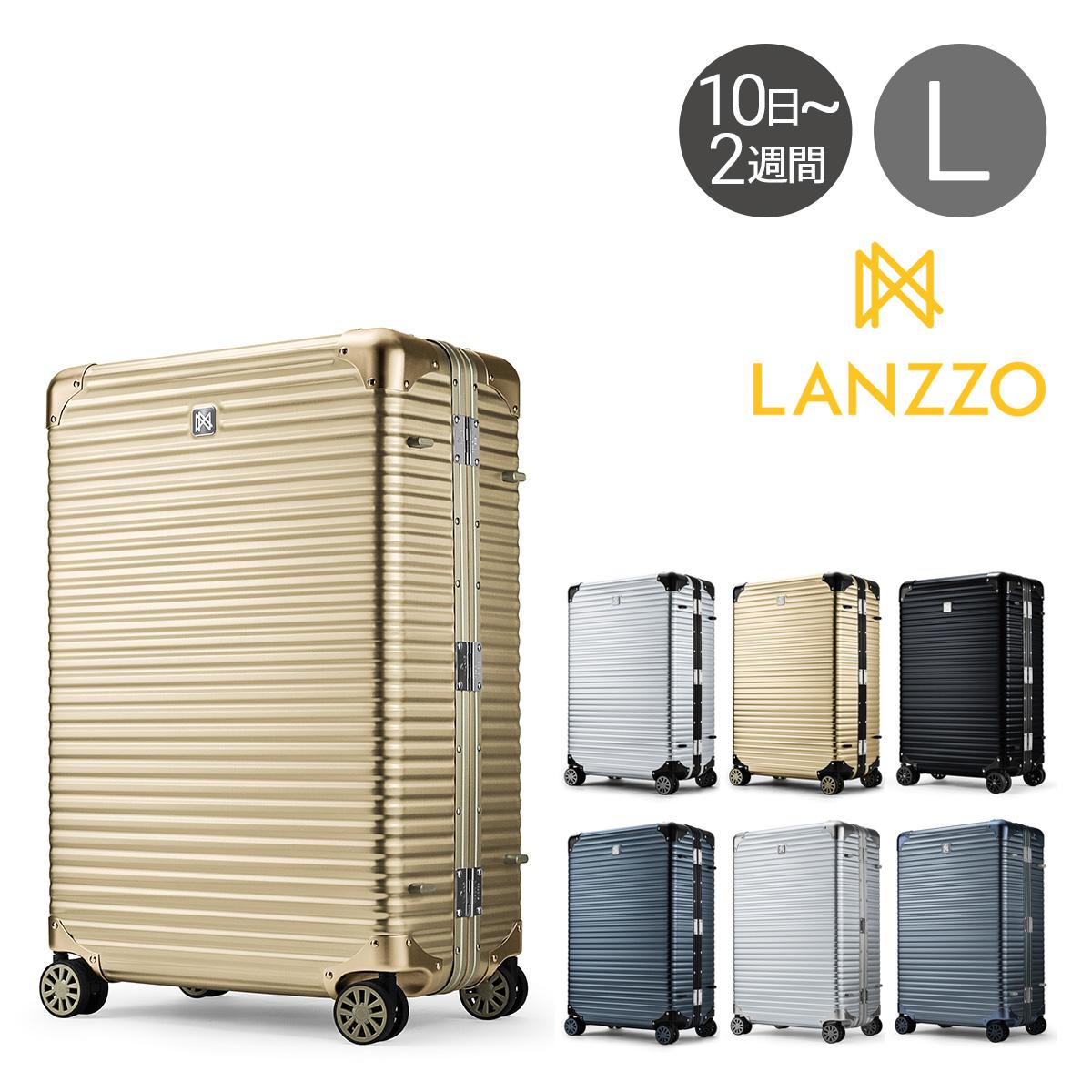 ランツォ スーツケース ノーマン 29インチ|87L 70cm 7kg|アルミニウム合金 5年保証 アルミ ハード フレーム TSAロック搭載 キャリーケース LANZZO [bef]