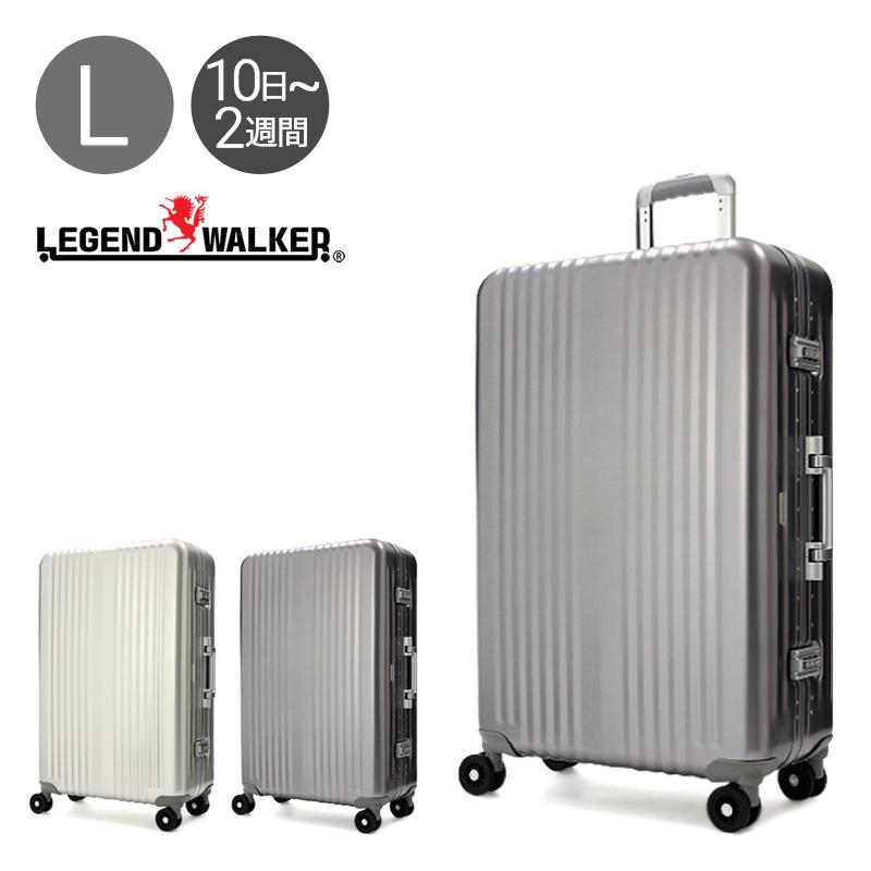 レジェンドウォーカー スーツケース A-BLADE 82L 72cm 6.5kg 1000-72 アルミニウム合金 5年保証 アルミ ハード フレーム 静音 TSAロック搭載 HINOMOTO キャリーケース ビジネスキャリー [PO10][bef]