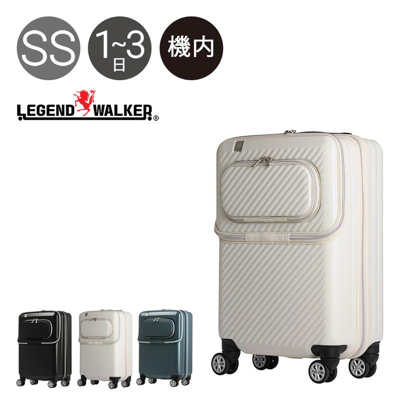 レジェンドウォーカー LEGEND WALKER スーツケース 6024-48 48cm 【 キャリーケース キャリーバッグ ビジネスキャリー ダブルフロントオープン フロントポケット LCC機内持ち込み可 1年保証 】【PO10】【bef】