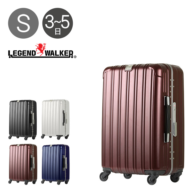 レジェンドウォーカー スーツケース|51L 55cm 4.0kg 6201-55|1年保証 ハード フレーム 静音 TSAロック搭載 HINOMOTO キャリーケース ビジネスキャリー [PO10][bef]