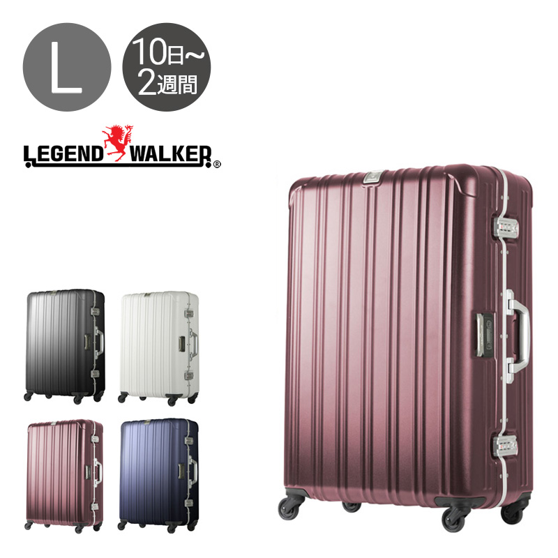 レジェンドウォーカー スーツケース 重量計測機能付き|90L 69cm 6.0kg 6201L-69|軽量 1年保証 ハード フレーム 静音 TSAロック搭載 HINOMOTO キャリーケース ビジネスキャリー [PO10][bef]