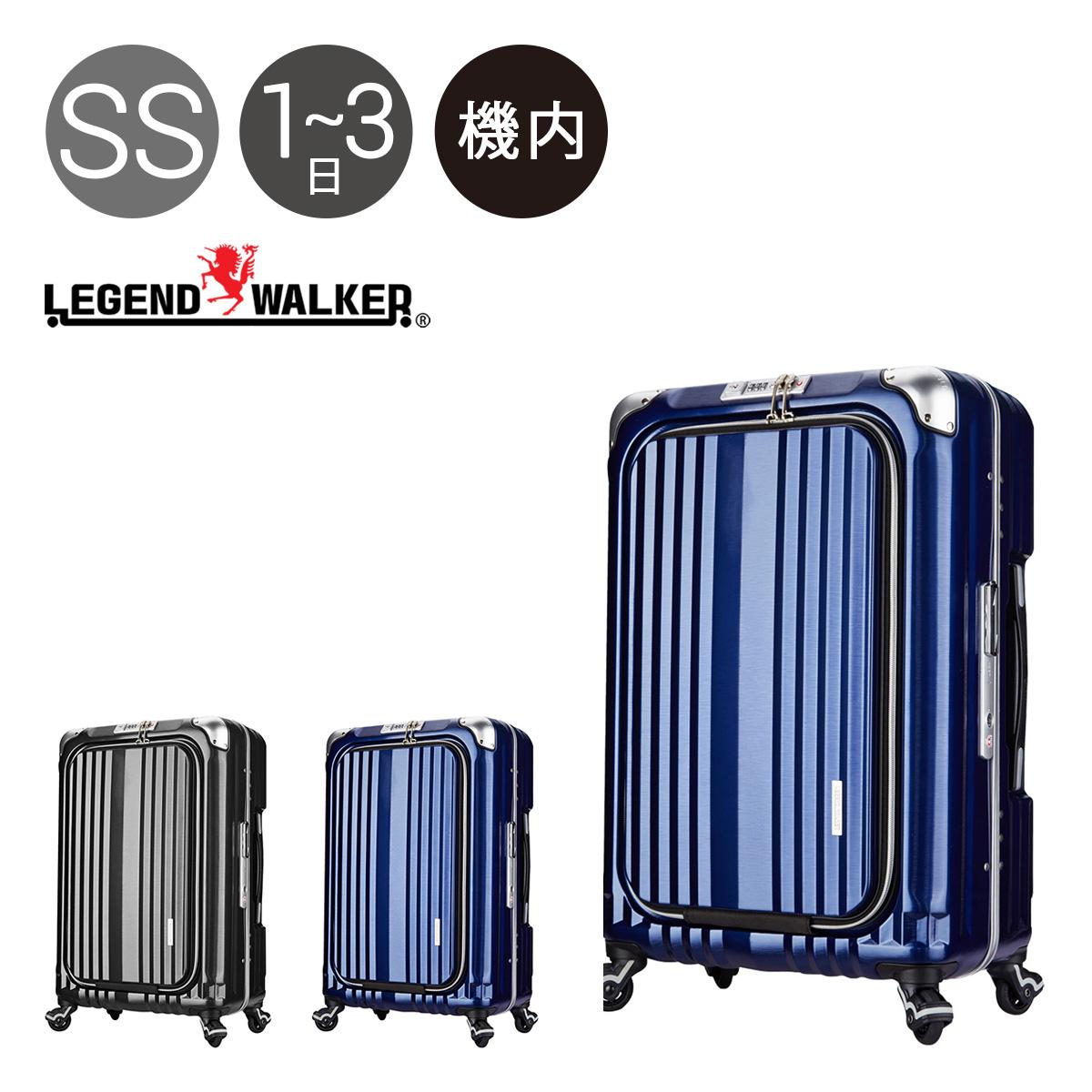 レジェンドウォーカー グラン LEGEND WALKER GRAND スーツケース 6603-50 50cm BLADE 【 キャリーケース ハードケース ビジネスキャリー フロントオープン 出張 TSAロック搭載 機内持ち込み可 3年保証 】【PO10】【bef】