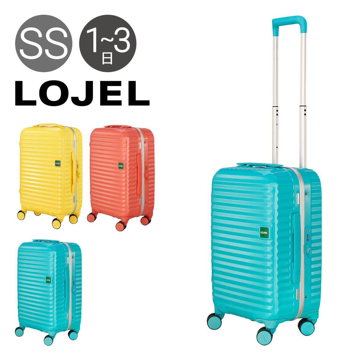 ロジェール スーツケース キャリーケース キャリーバッグ フレームタイプ 48cm 双輪キャスター TSAロック搭載 Groove 2 Sサイズ LOJEL [PO5][bef][即日発送]
