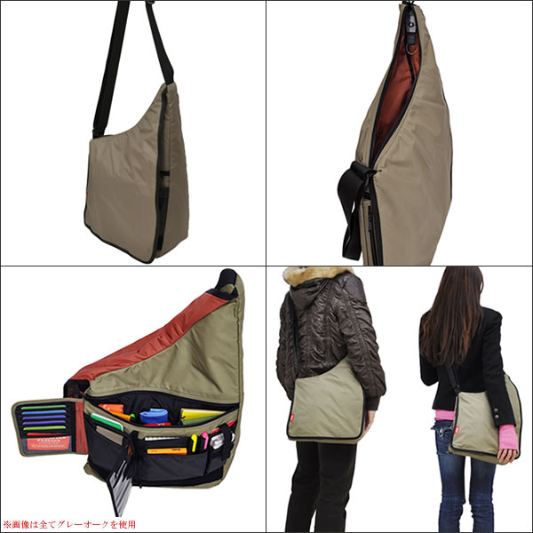 Manhattan passage MANHATTAN PASSAGE shoulder bag 2200 sideways Pack
