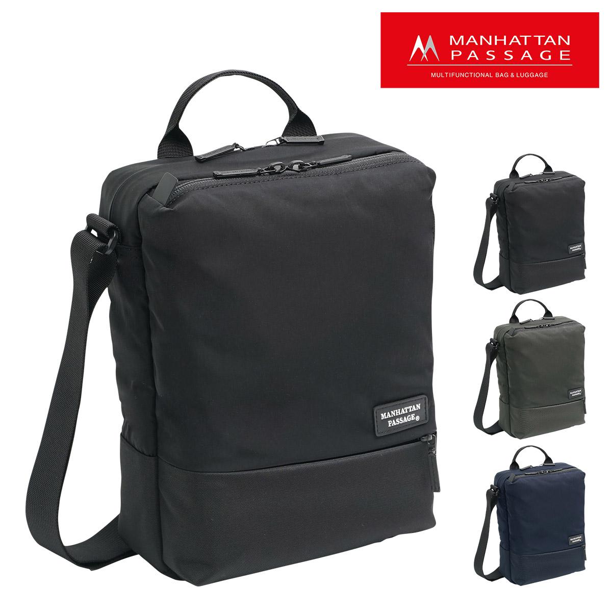 マンハッタンパッセージ ショルダーバッグ エスト 5365 MANHATTAN PASSAGE EST | ビジネスバッグ B4 防水通勤バッグ 高密度ナイロン