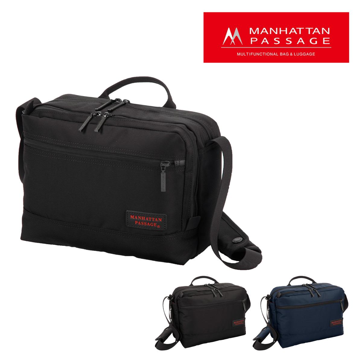 マンハッタンパッセージ ビジネスバッグ 2WAY B5 ウルティメイトコレクション メンズ 8085 MANHATTAN PASSAGE ULTIMATE COLLECTION|ブリーフケース ショルダーバッグ 高密度ナイロン[PO10]