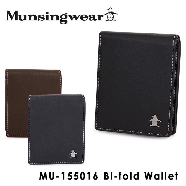 マンシングウェア Munsingwear 二つ折り財布 mu-155016 メタルシリーズ 財布 レザー 本革 メンズ [PO5][bef][即日発送]