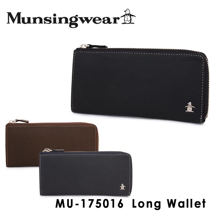 マンシングウェア Munsingwear 長財布 mu-175016 メタルシリーズ L字ファスナー レザー 本革 メンズ [PO5][bef][即日発送]