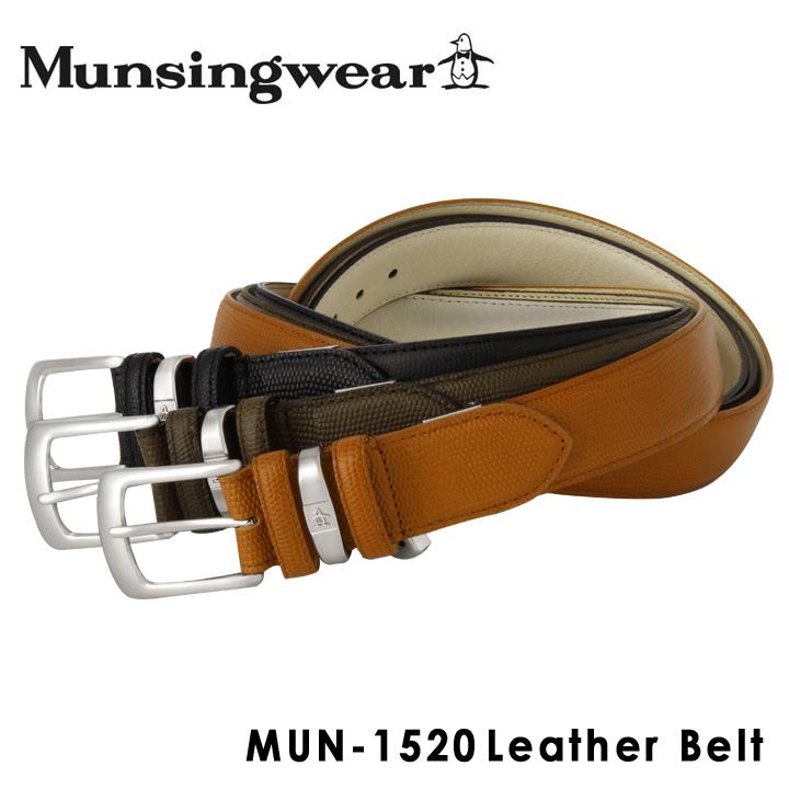 マンシングウェア Munsingwear ベルト MUN-1520 レザー メンズ マンシング [PO5][bef][即日発送]
