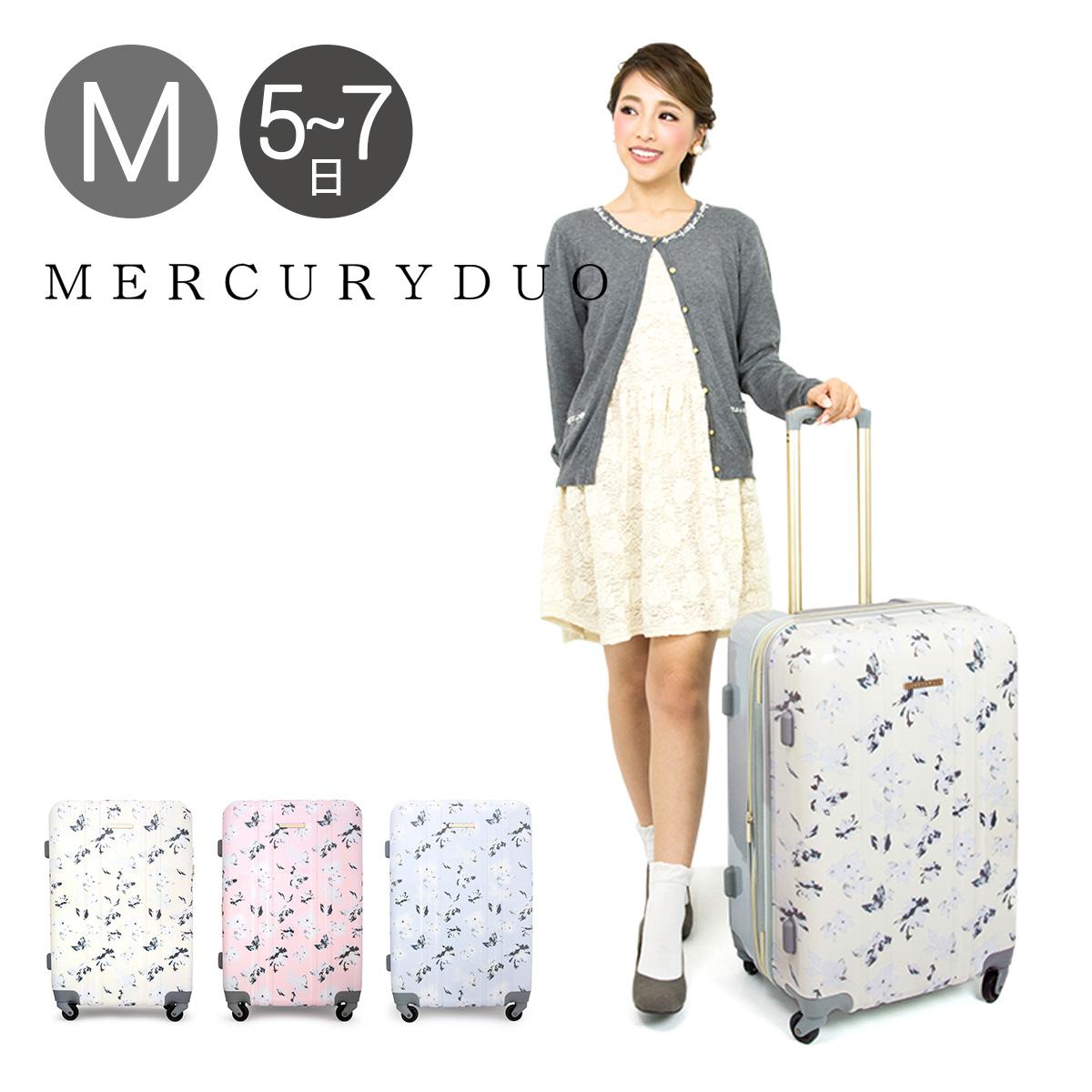 マーキュリーデュオ キャリーケース レディース スーツケース キャリーカート TSAロック搭載 拡張式 MD-0717-61 61cm レディース MERCURYDUO 【PO5】【bef】【即日発送】