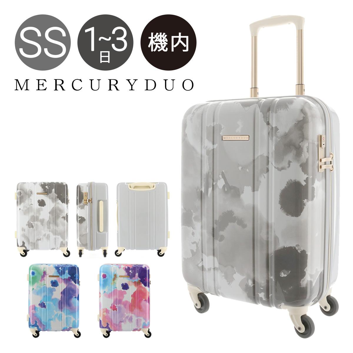 マーキュリーデュオ スーツケース 37L 48cm 2.9kg ハード ファスナー 機内持ち込み レディース MD-0793-48 MERCURYDUO   キャリーケース[bef][即日発送]