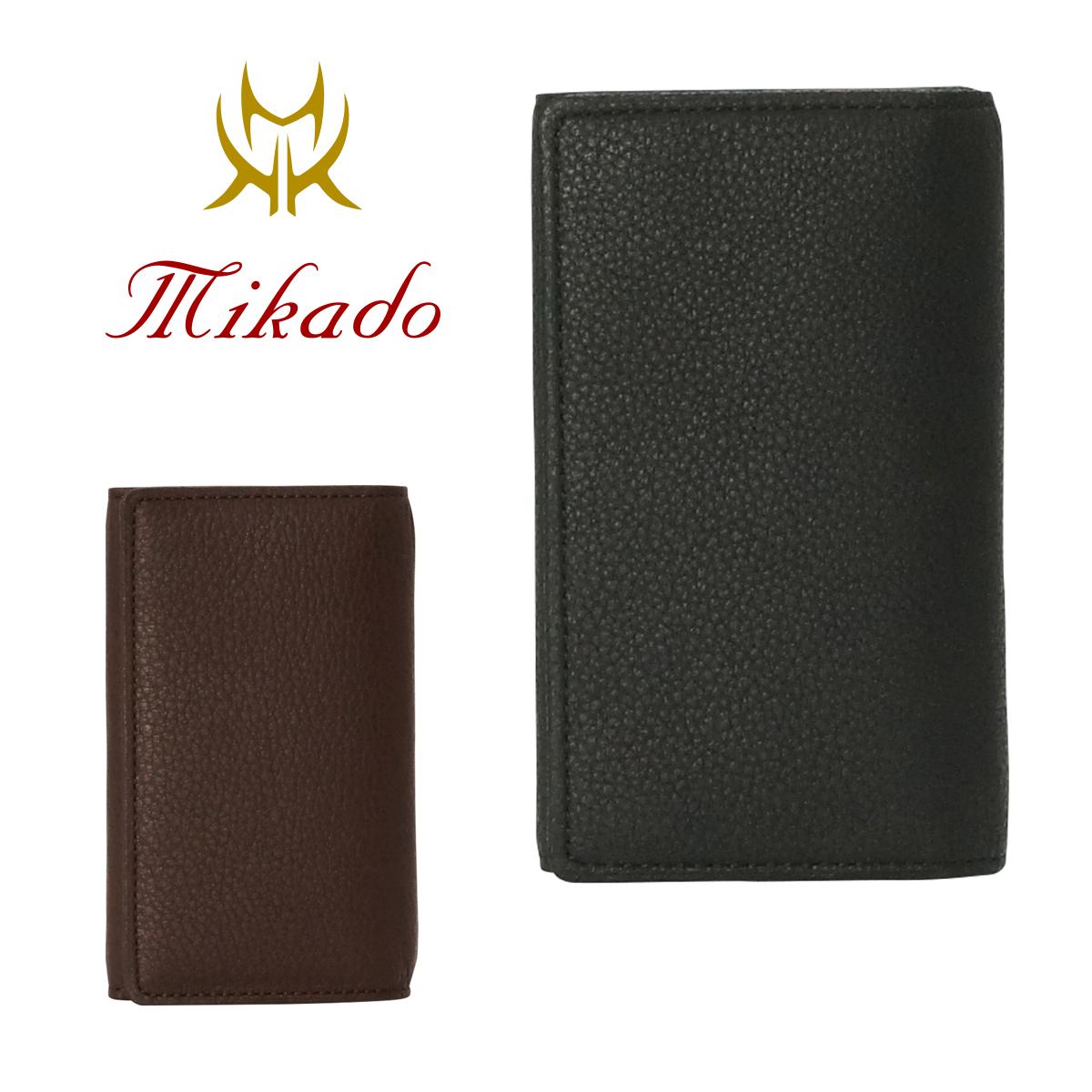 ミカド Mikado キーケース 312013 コンビヌメ 【 メンズ レザー 】[PO5][bef][即日発送]
