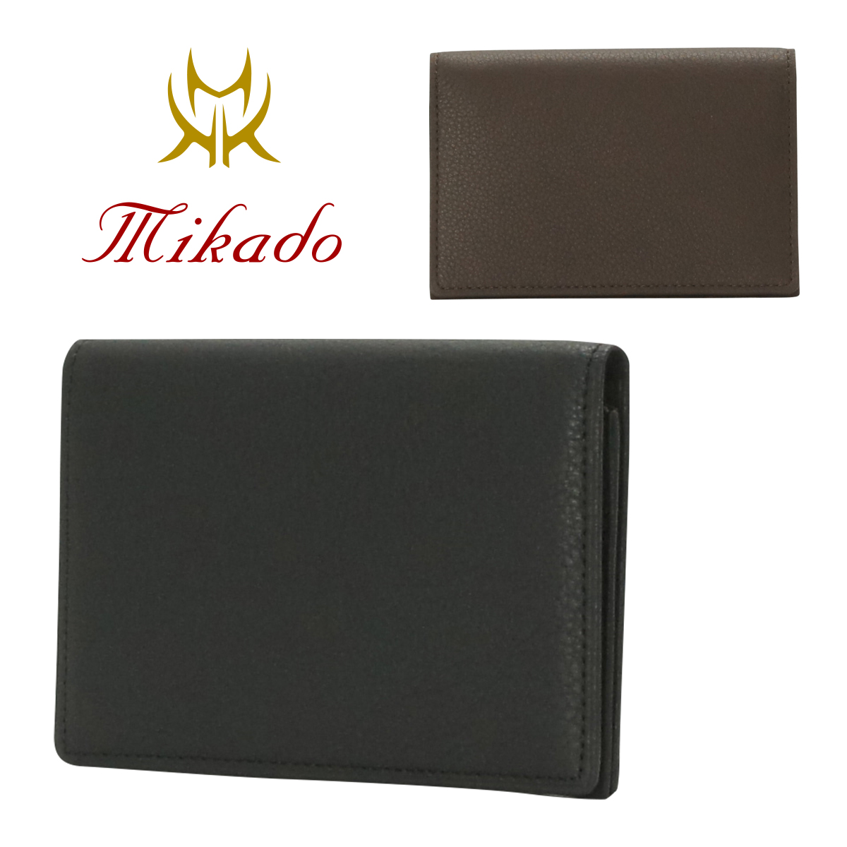 ミカド Mikado カードケース 312023 コンビヌメ 【 名刺入れ メンズ レザー 】[PO5][bef][即日発送]