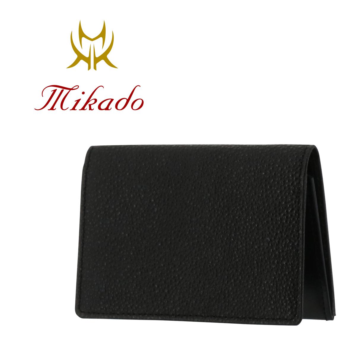 ミカド Mikado カードケース 520017 黒桟革 【 渡りマチ 名刺入れ メンズ レザー 】[PO5][bef][即日発送]