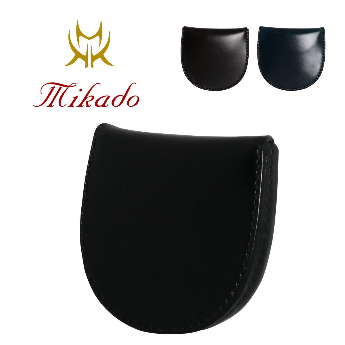 ミカド Mikado コインケース 620025 アリニンコードバン 馬蹄小銭入れ メンズ レザー [PO5][bef][即日発送]