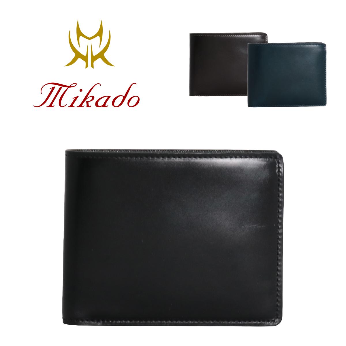 ミカド Mikado 二つ折り財布 638025 アリニンコードバン 【 財布 メンズ レザー 】[PO5][bef][即日発送]