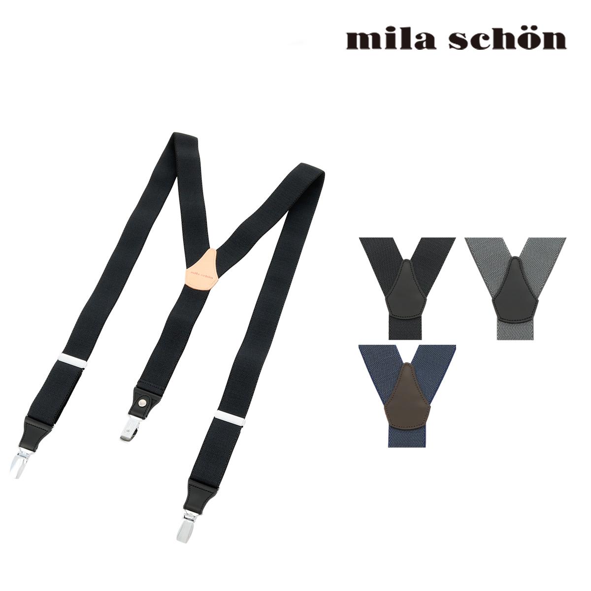 ミラショーン サスペンダー Y型 吊りバンド メンズ MSMBS101 日本製 Mila Schon | ビジネス カジュアル フォーマル