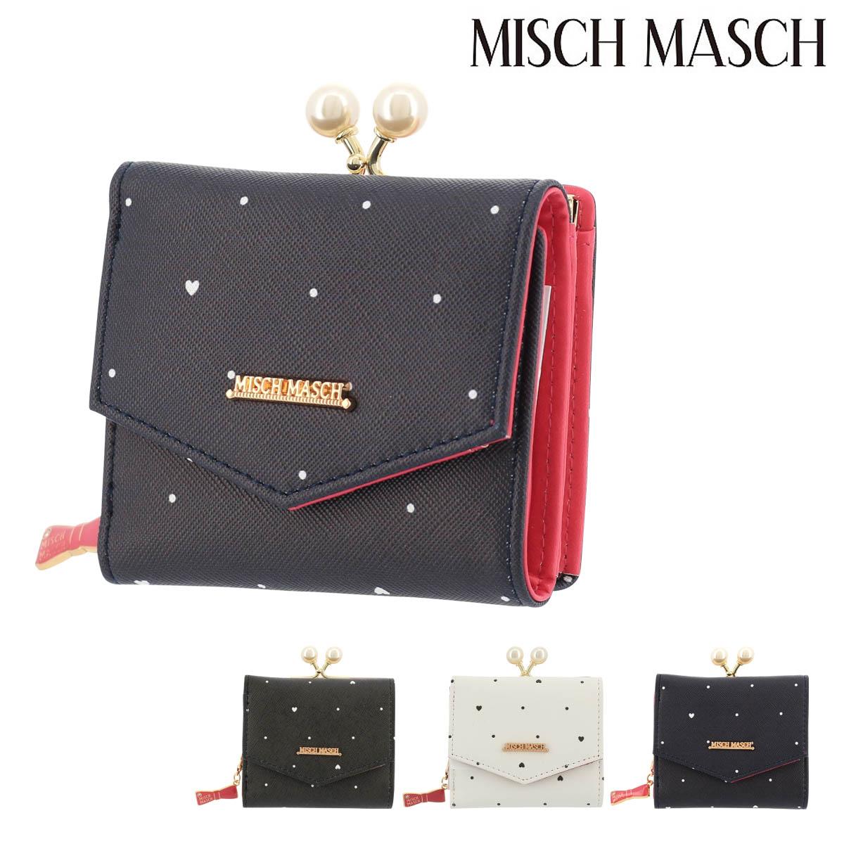 88c34b5c20d8 ミッシュマッシュ 三つ折り財布 がま口 ミルク レディース 67250 MISCH MASCH | コンパクト 使いやすい口金式  ブランド専用BOX付き [01/29]