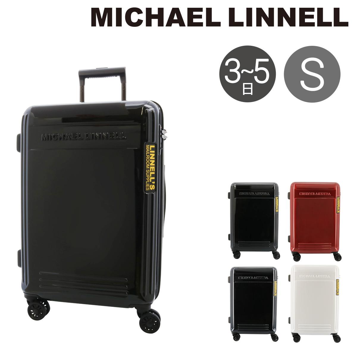 マイケルリンネル スーツケース   50L キャリーケース   55cm 3.6kg 360-5001     ハードファスナー   TSAロック搭載 キャリーバッグ キャリーケース [05/27][即日発送][PO10], ナカタドグン:a39790bb --- sunward.msk.ru