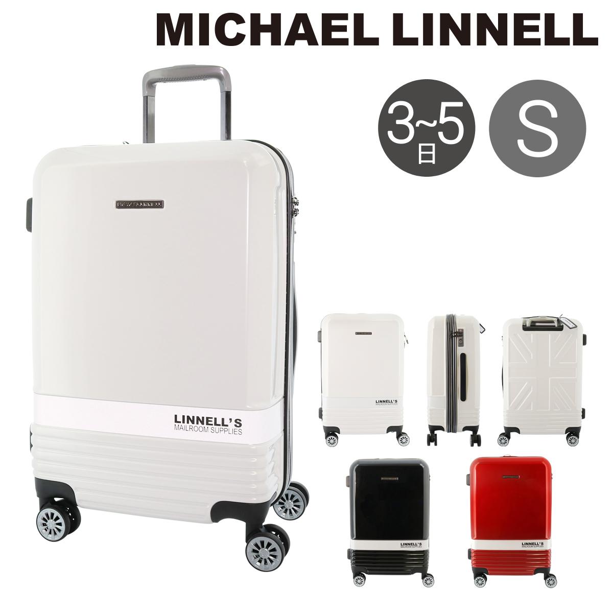 マイケルリンネル スーツケース | 44L 55cm 3.2kg 360-5011 | ハード ファスナー | リフレクター メンズ MICHAEL LINNELL | TSAロック搭載 キャリーバッグ キャリーケース [PO10][bef]
