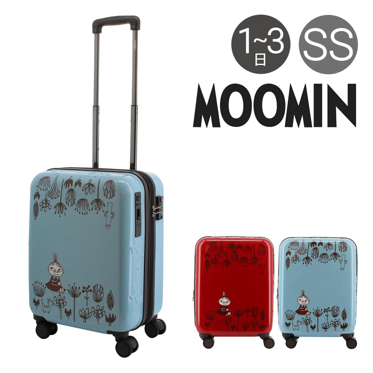 ムーミン スーツケース 36L 51cm 3kg レディース MM2-023 MOOMIN |ハード ファスナー | キャリーケース TSAロック搭載 拡張[PO10][即日発送]