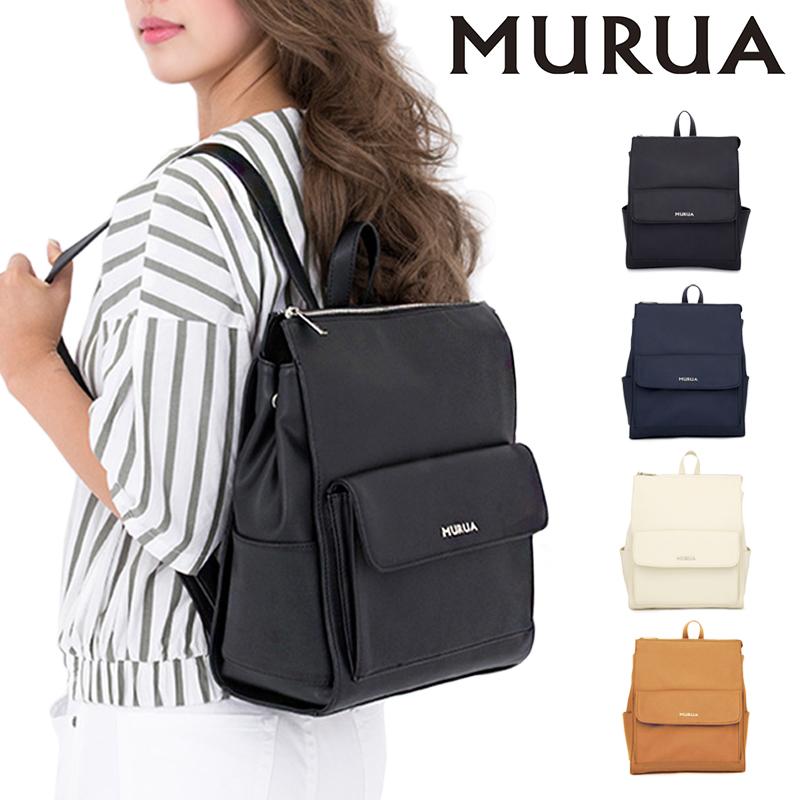MURUA リュックサック レディース ベーシック MR-B088 ムルーア【PO5】【bef】