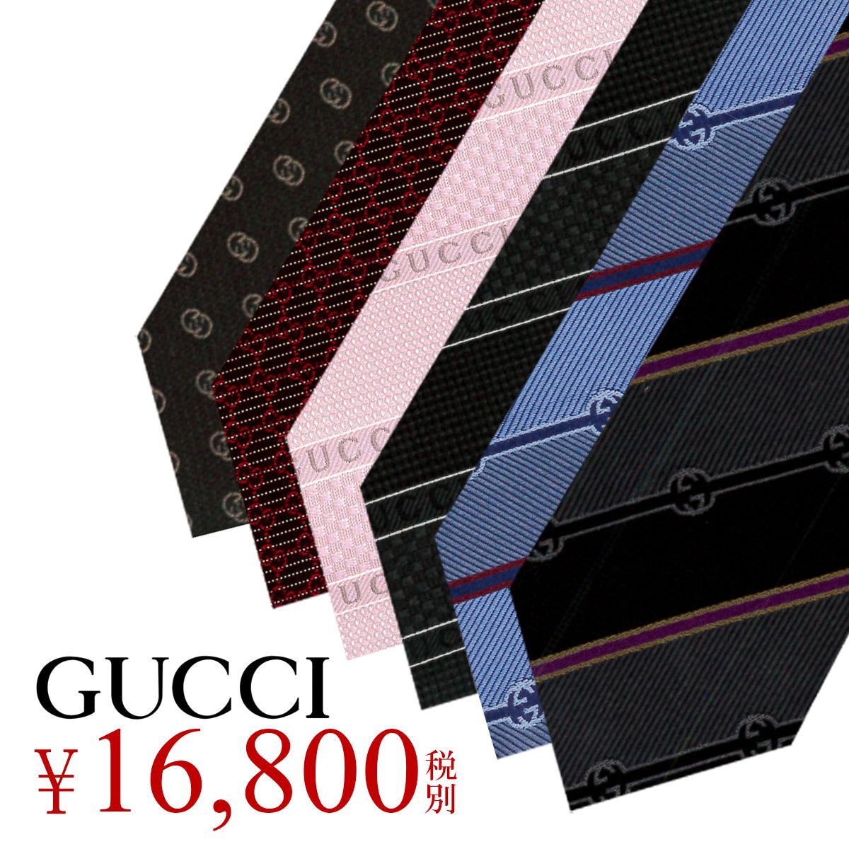 グッチ ネクタイ メンズ シルク イタリア n-sale-gucci-2 GUCCI[bef][即日発送]