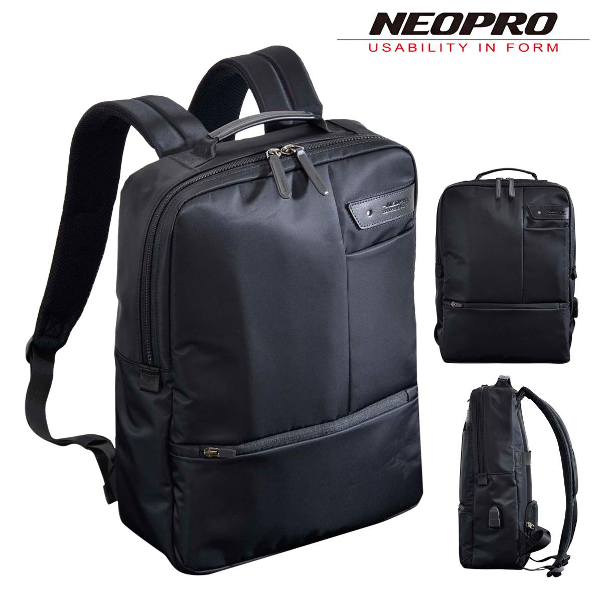 ネオプロ リュック ワイヤレス メンズ 2-841 NEOPRO | リュックサック USBポート Qi充電器 ワイヤレス充電器 [PO10][bef]