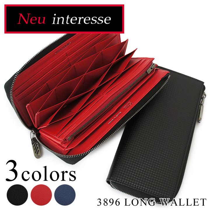 Noi Interesse Neu interesse wallet 3896