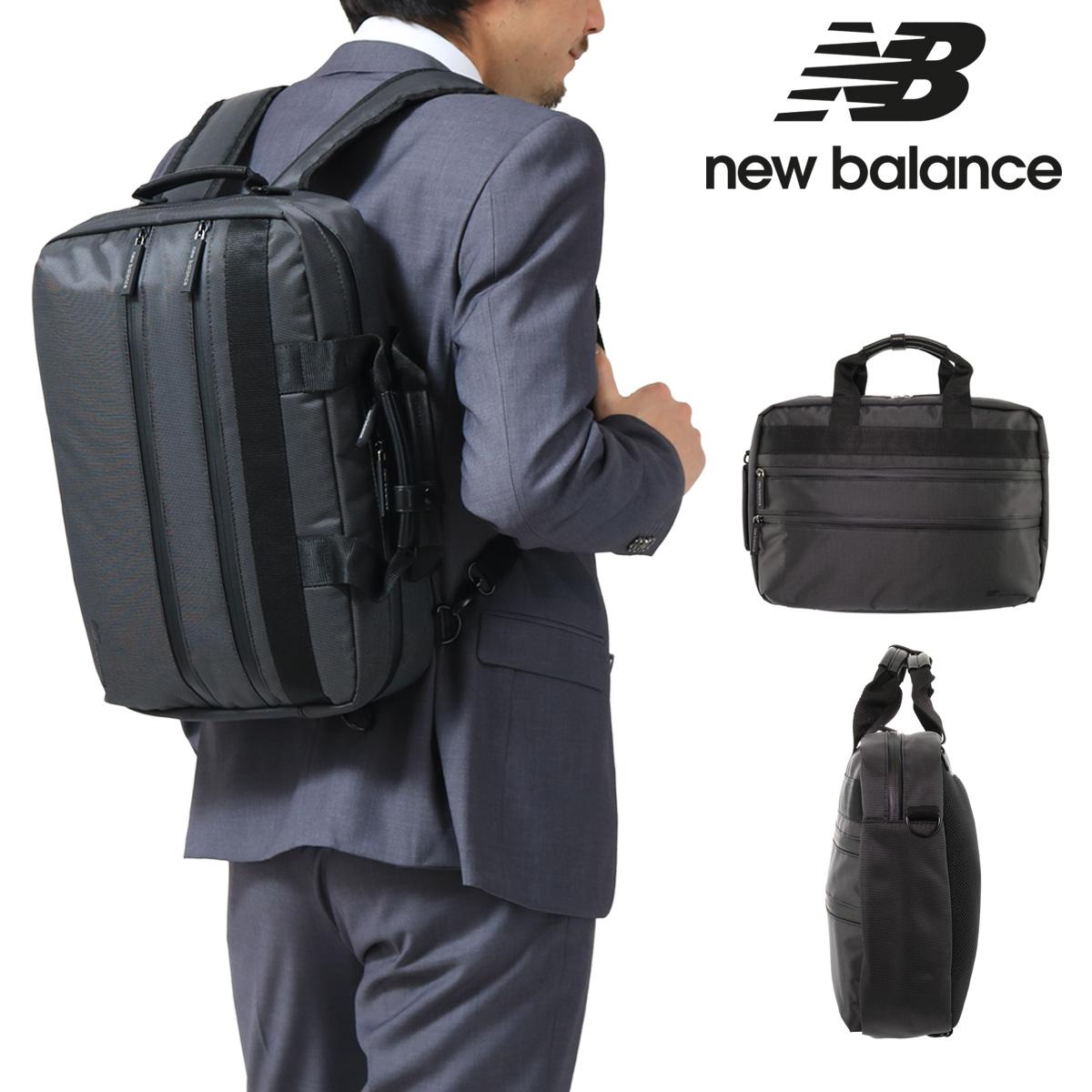 ニューバランス ブリーフケース 3WAY A4 メンズ 12100003 New Balance | 薄マチ キャリーオン リュックサック ビジネスリュック ショルダーバッグ 防水 撥水[即日発送][bef]