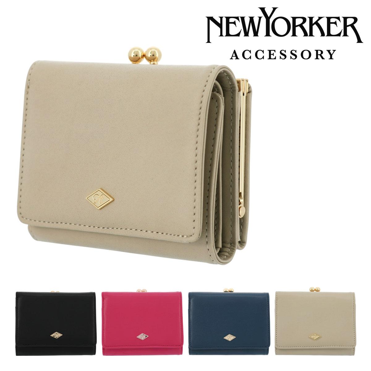 ニューヨーカー 三つ折り財布 がま口 ダイヤモンドブローチ レディース NYP672 NEWYORKER | コンパクト 使いやすい口金式 牛革 本革 レザー ブランド専用BOX付き [bef]