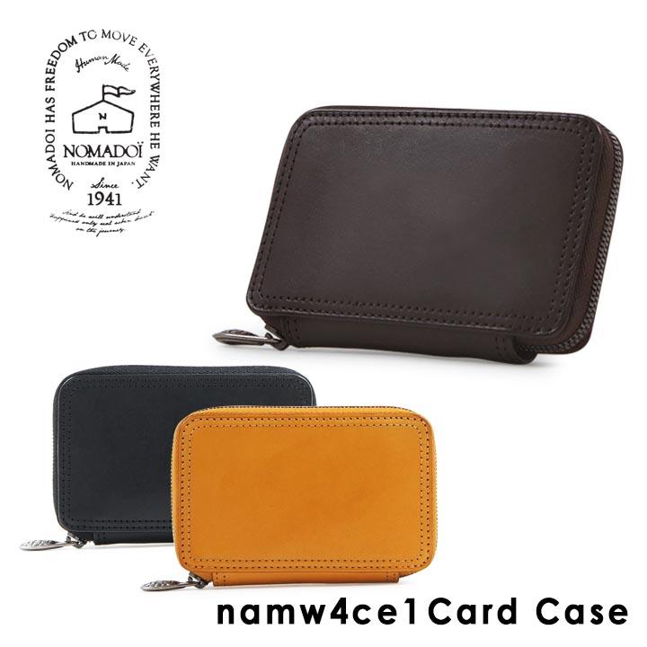 ノマドイ NOMADOI カードケース namw4ce1 Cororado コロラド カードケース 名刺入れ メンズレザー [PO5][bef]