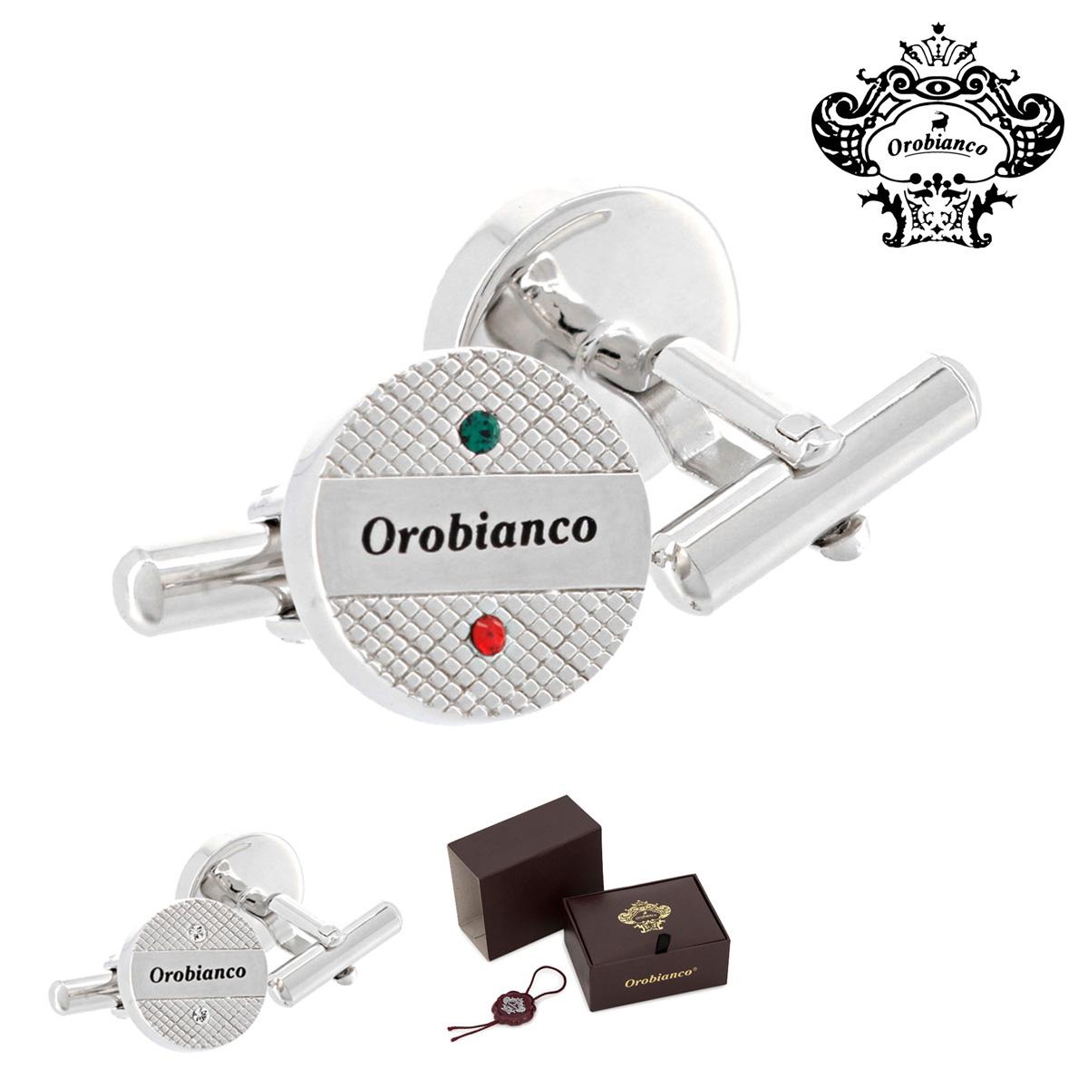 オロビアンコ カフス 日本製 メンズ ORC209 おしゃれ カフスボタン カフリンクス ギフト プレゼント ブランド 専用BOX付き [bef][PO10]