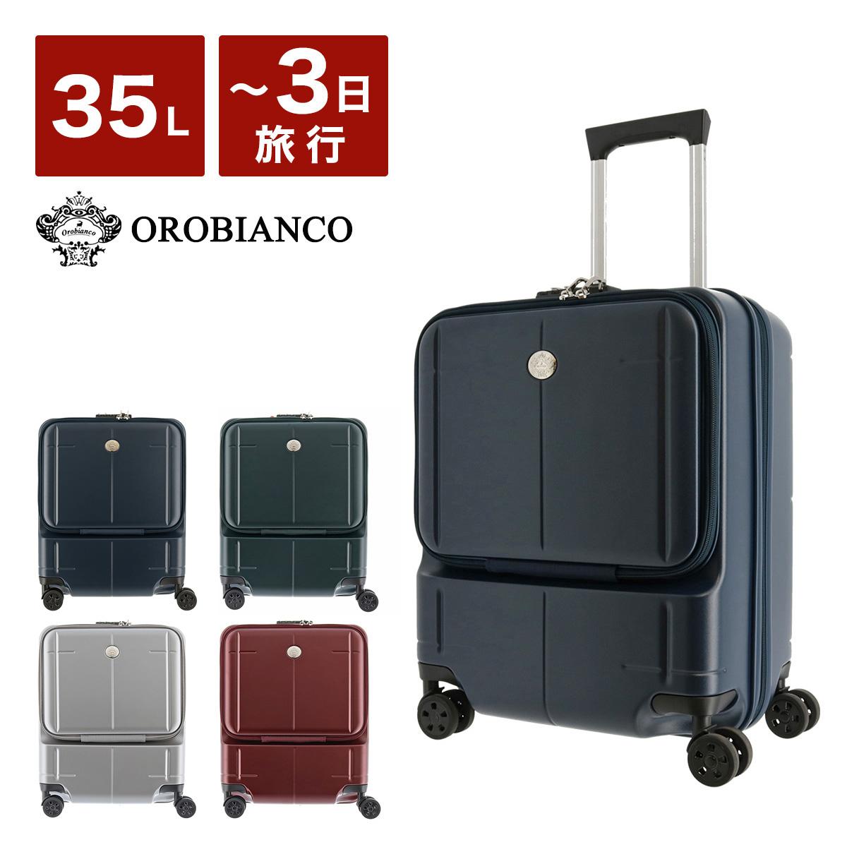 オロビアンコ スーツケース 47cm ハード ARZILLO 35L 9712 OROBIANCO キャリーケース TSAロック搭載 フロントオープン ポケット付き メンズ[bef][即日発送]