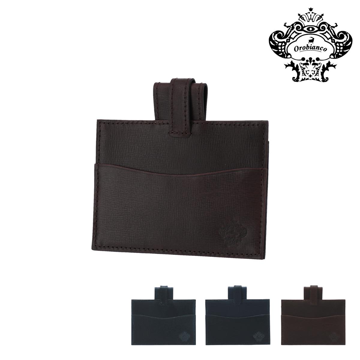 オロビアンコ パスケース ブランド H&L メンズ ORS-061009 日本製 Orobianco   薄型 ICカードケース 定期入れ 牛革 本革 レザー [PO5]