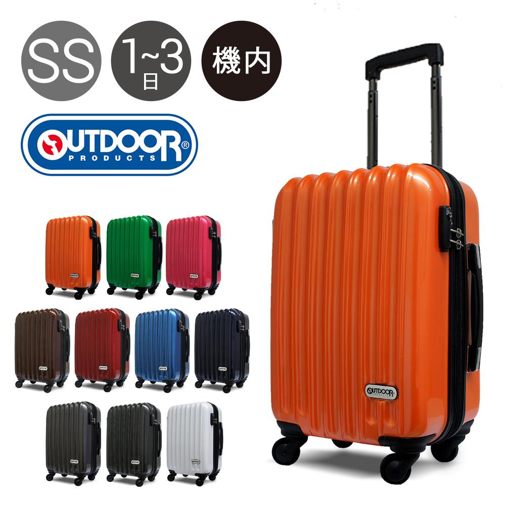 アウトドアプロダクツ スーツケース メンズ レディース 46cm 当社オリジナル WIDE CARRY ワイドキャリー OD-0628-48W OUTDOOR PRODUCTS 【 機内持ち込み可 】 [PO5][bef][即日発送]