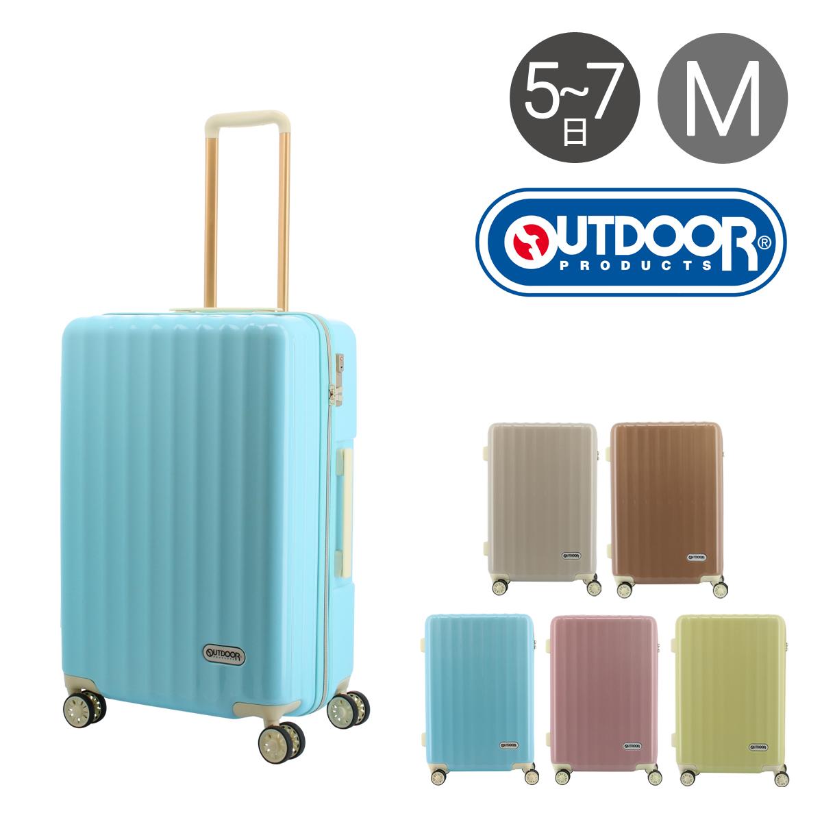 アウトドアプロダクツ スーツケース 61L 60cm 3.4kg OD-0774-60 ハード   OUTDOOR PRODUCTS   TSAロック搭載 キャリーバッグ キャリーケース [PO5][bef][即日発送]