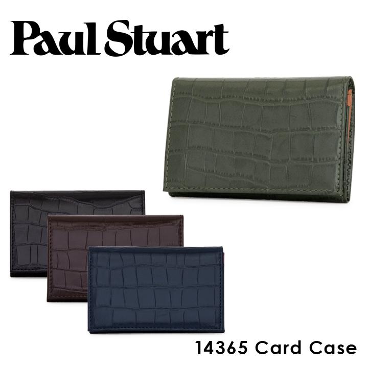 ポールスチュアート Paul Stuart 名刺入れ SP14365 Chelsea チェルシー カードケース メンズ レザー クロコダイル型押し [PO5][bef]
