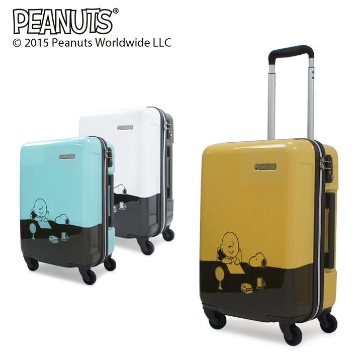 スヌーピー キャリーケース レディース 47cm 機内持ち込み可 スーツケース ハードキャリー 4輪 TSAロック搭載 PEANUTS ピーナッツ PN-010 SNOOPY [PO10][bef]