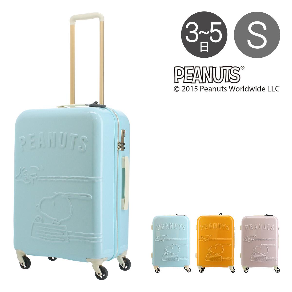 ピーナッツ スーツケース 当社限定 かわいい|51.3L 63cm 3.1kg PN-017|軽量ハード ファスナー|TSAロック搭載|キャラクターキャリーバッグ キャリーケース[bef][PO10][即日発送]