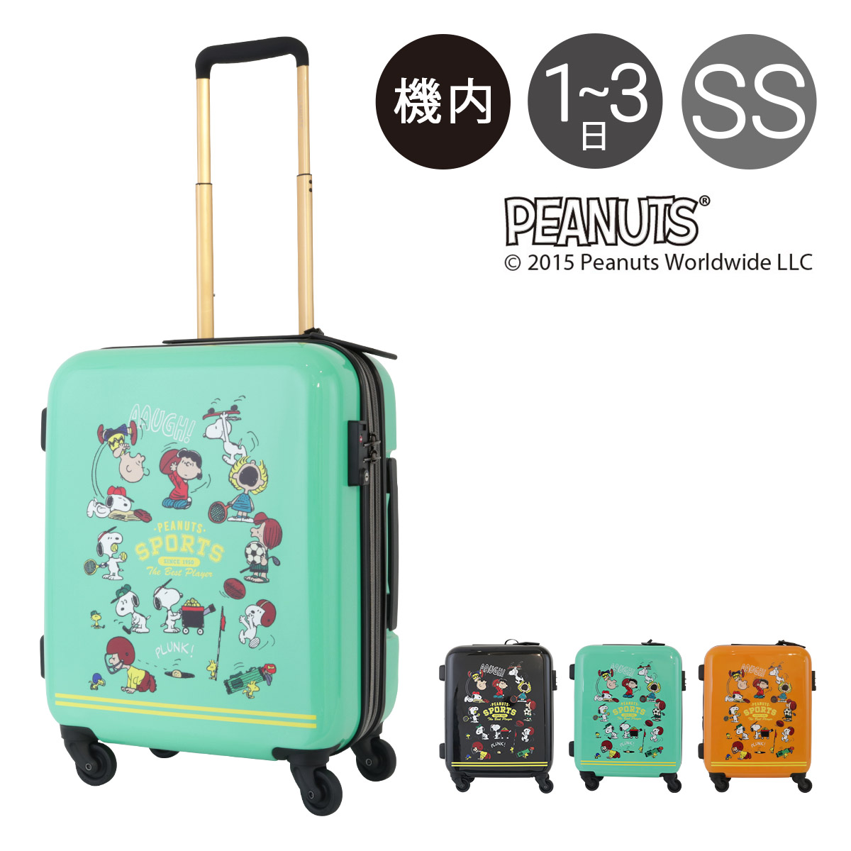 cute carry on bags