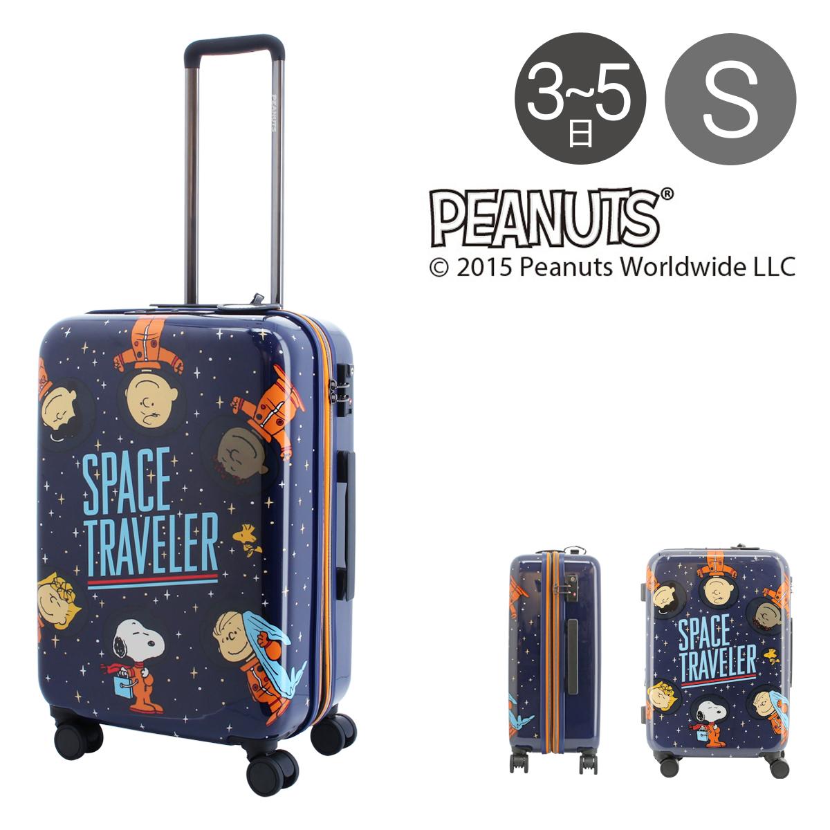 ピーナッツ スーツケース 46L 62cm 3.7kg レディース PN-023 PEANUTS | ハード ファスナー | キャリーケース TSAロック搭載[PO10][即日発送]