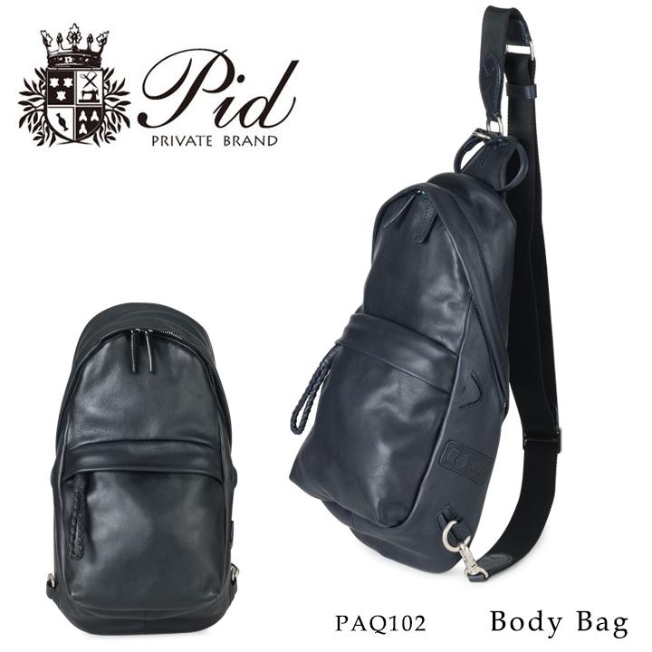 ピーアイディ P.I.D レザーバッグ PAQ-102 【 ネムス 】【 レザーワンショルダー 】【PO10】【bef】