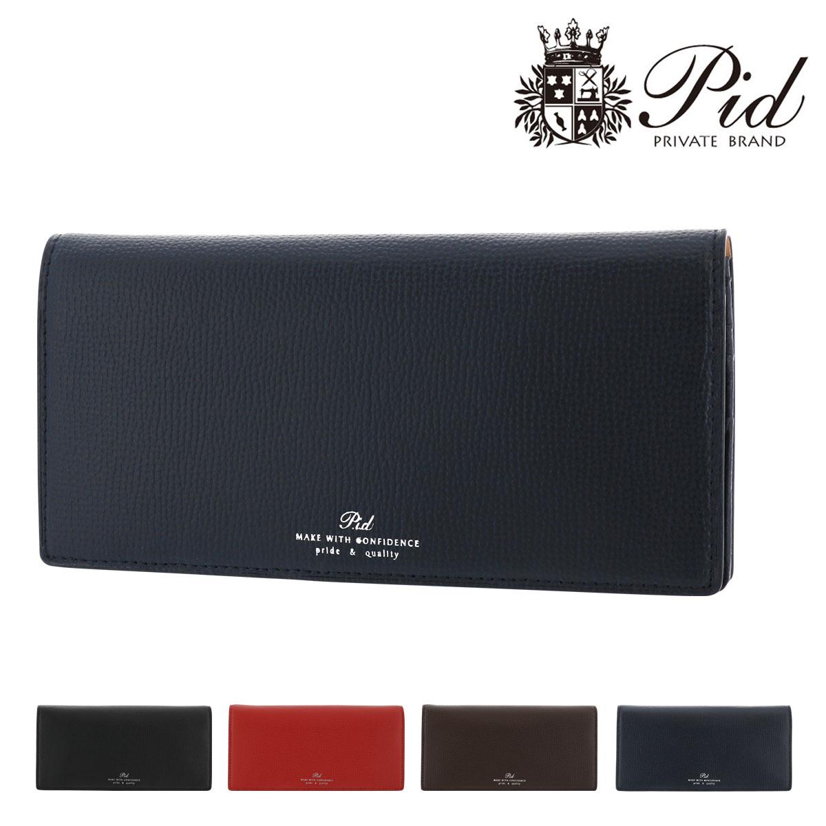 イタリアンレザー 長財布 かぶせ メンズ 本革 P.I.D PAW1005|ブランド 専用BOX付き ピーアイディ フォリア [PO10][bef]